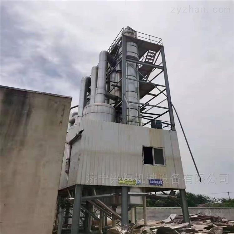 二手MVR钛材废水污水处理蒸发器