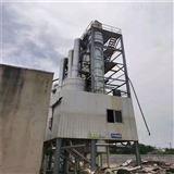 二手MVR鈦材廢水污水處理蒸發器