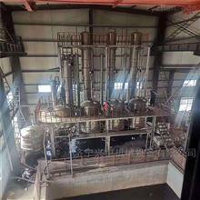 三效四体6吨降膜蒸发器现货