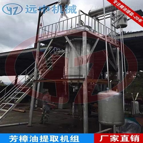 艾草 艾蒿纯露蒸馏 多功能精油蒸馏提取设备