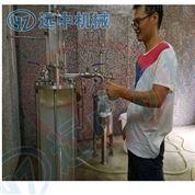 芳香性植物精油提取 水蒸气蒸馏 小试提取机