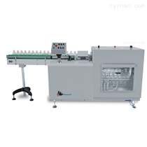 KXP5-20ml直线式洗瓶机