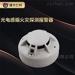 工业烟雾传感器