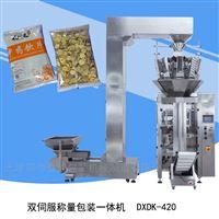 DXDK-420全自動凍干食品稱量包裝機