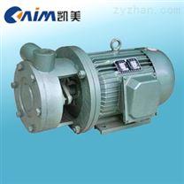 W型单级旋涡泵