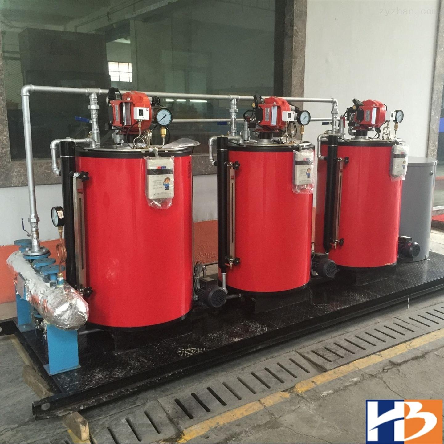 供应燃油锅炉 HX-300Y-0.7 。