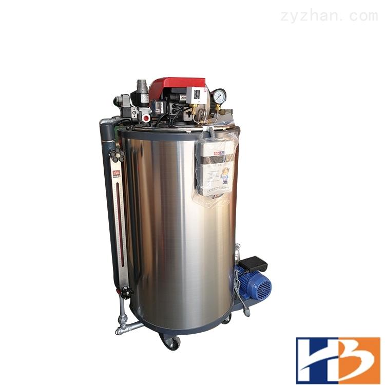 供应加热消毒用全自动锅炉、燃油锅炉、蒸汽锅炉