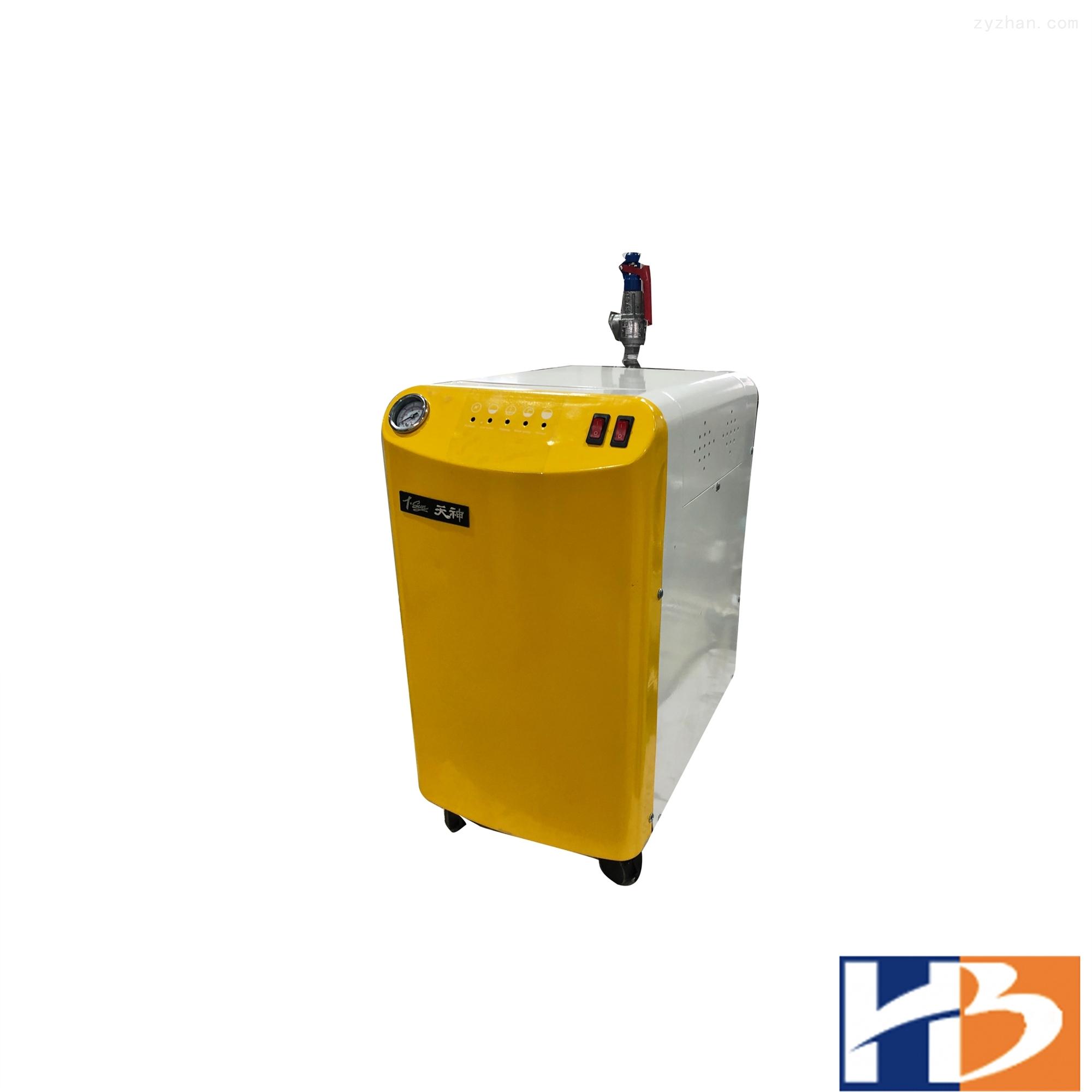 供应小型3.5--7.5KW全自动电锅炉--生物设备配套