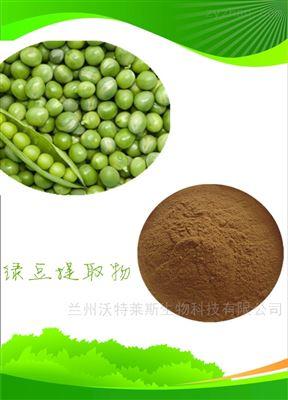 绿豆低聚肽  绿豆肽  现货包邮
