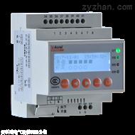 ASJ10-AI单相电流继电器