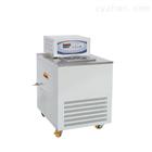 DL-2020低温冷却液循环泵