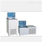 GDH-3006高精度低温循环槽