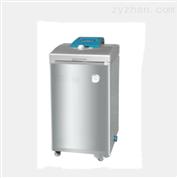 LDZF-50KB-III立式压力蒸汽灭菌器