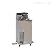MLS-3020CH高压蒸汽灭菌器