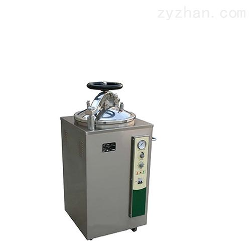 LS-75HJ(原LS-B75L-I)立式压力蒸汽灭菌器
