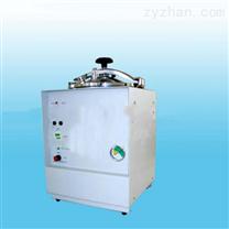 YX-280-I台式蒸汽灭菌器