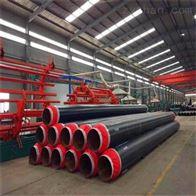 高密度聚乙烯热水输送保温管