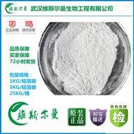 维斯尔曼维生素E磷酸酯