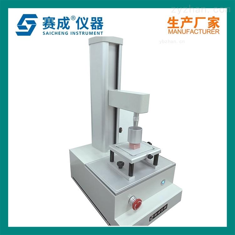 质构仪 物性分析仪