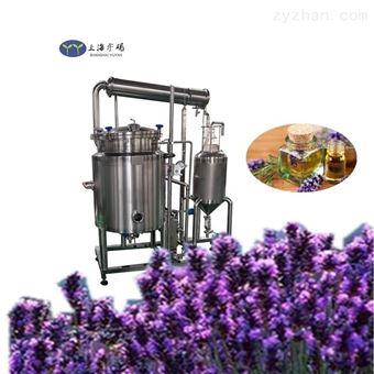 Y-JY-F實驗型植物精油提取器