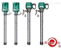 JK型手提式電動油桶泵