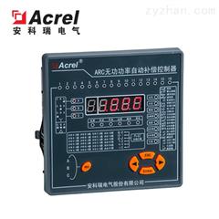 ARC-12F/J混合补偿型控制器