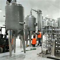 纯化水装置-立式贮罐