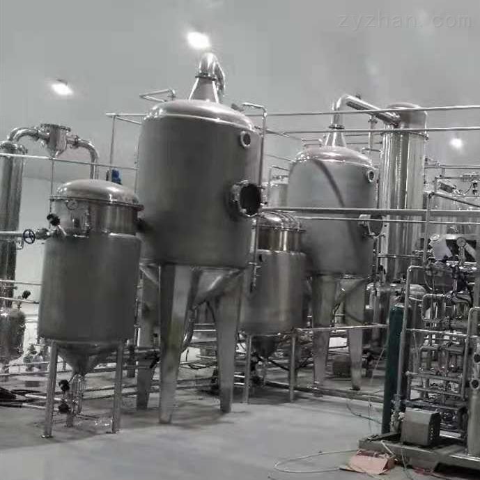 雙效濃縮蒸發器