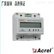 DDSY1352-NK 导轨安装单相电能表