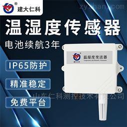 建大仁科 壁挂温湿度传感器 温度湿度监测