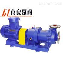 CQB-G型耐高溫磁力泵