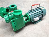 FP增強聚丙烯耐磨離心泵