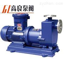 ZCQ型自吸式防爆磁力泵