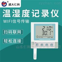 建大仁科 无线高精度室内温湿度记录仪