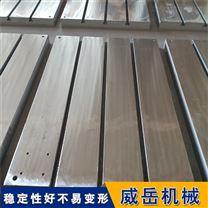 龙门刨床加工铸铁T型槽平台 样品件销