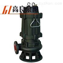 QW型潛水排污泵