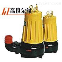 AS型撕裂式潛水排污泵