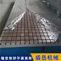 苏州工厂铸铁平台平板按需产稳定性强