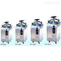 XFH-CA系列全自动电热蒸气高压灭菌锅