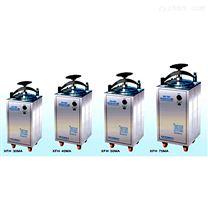 XFH-MA系列电热式压力蒸汽灭菌器