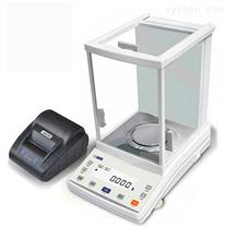 YG101系列旦尼爾電子秤