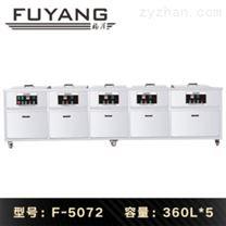 福洋360L超聲波清洗機 | F-5072 | 五槽 工業用大容量超聲波清洗機