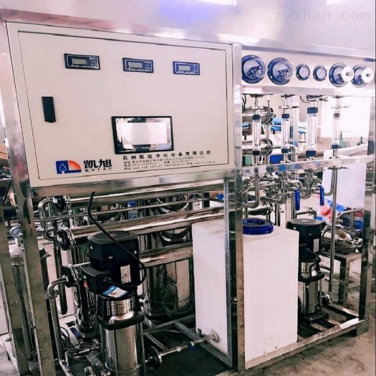 医用检测试纸纯化水设备