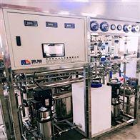 KX2医用检测试纸纯化水设备