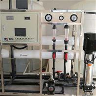 KX纯水设备