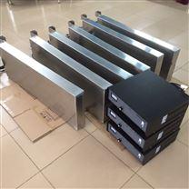 科進投入式超聲波振板 掛式震板 廠家 尺寸定做 超聲波清洗機配件