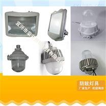 GT301-G-L100防眩通路燈金鹵燈150WIP65