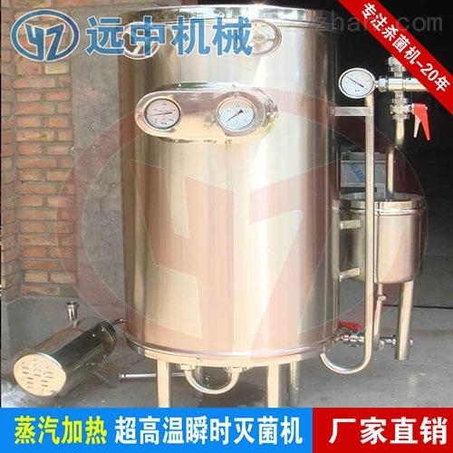 酱油醋杀菌机牛奶灭菌机  盘管式高温