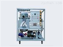 TYA-G系列高粘度潤滑油真空濾油機