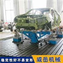 生产厂家重型 铸铁T型槽平台 多少钱一吨